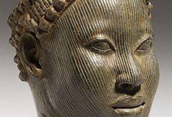 Open Letter to Yoruba People Worldwide